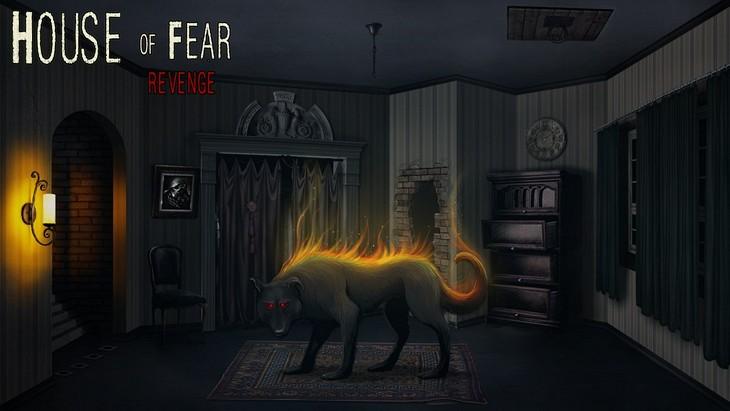 Прохождение Дом Страха Месть